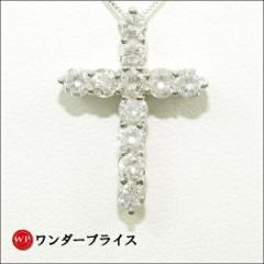 PT900 プラチナ 850 ネックレス ダイヤ 1.00 up カード鑑別書 【取寄後発送】