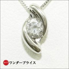 PT900 プラチナ 850 ネックレス ダイヤ 0.20ctup カード鑑別書