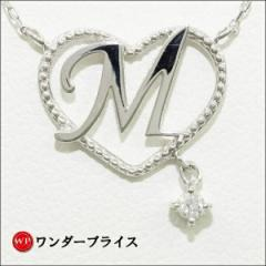 K10 10金 WG ホワイトゴールド イニシャル ネックレス ダイヤ 0.03