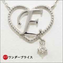 K10 10金 WG ホワイトゴールド イニシャル ネックレス ダイヤ 0.03 【取寄後発送】