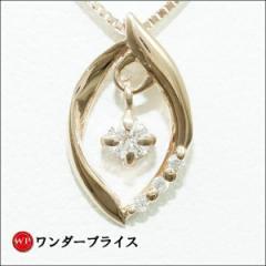 K10 10金 PG ピンクゴールド ネックレス ダイヤ 0.06 【取寄後発送】