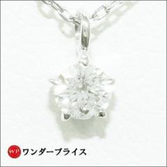 K18 18金 WG ホワイトゴールド ネックレス ダイヤ 0.10 【取寄後発送】