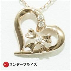 K10 10金 PG ピンクゴールド ネックレス ダイヤ 0.01 【取寄後発送】