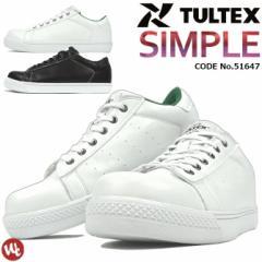 安全靴スニーカー TULTEX(タルテックス)ミドル...