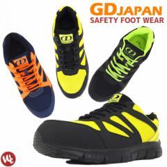 安全靴 スニーカータイプ(GD JAPAN)メッシュタ...
