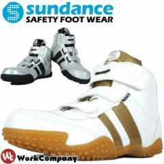 安全靴 スニーカー サンダンス 『2カラー』 ハイカット セーフティーシューズ(GT-XX・SUNDANCE) [あす着対応]