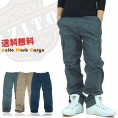 【在庫処分SALE】【送料無料】作業服 ワークパンツ ノータック AZITO 綿100% AZ-60221 【メンズ】【作業着】【あす着対応】