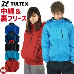 裏フリース 中綿 TULTEX(タルテックス)カラー切替 防寒ZIPブルゾン『5カラー』【防風防寒】【あす着対応】