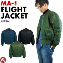 防寒 フライトジャケット ナイロン中綿ジャケット(MA-1タイプ ブルゾン)『3カラー』【防風】【ワークアウター】【あす着対応】