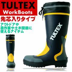 長靴 TULTEX(タルテックス) カラー切替ゴム 長靴《先芯入り》『ネイビー×イエロー』【アウトドア】【農作業】【雪仕事】
