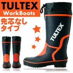 TULTEX(タルテックス) カラー切替ゴム長靴《先芯なしタイプ》『2カラー』【アウトドア】【農作業】【雪仕事】
