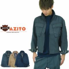 【在庫処分SALE/返品交換不可】作業服 長袖ブルゾン AZITO 綿100% AZ-60201『3カラー』【メンズ】【作業着】【あす着対応】