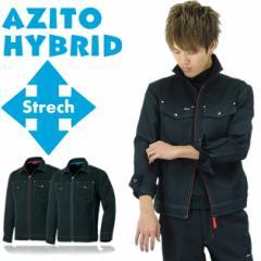 ワークジャージ AZITO HYBRID エステル長袖ブルゾン(S〜LL)『2カラー』【ワークジャケット】【作業着】【作業服】