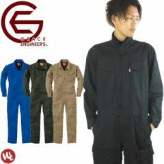 作業服 長袖 ツナギ(ジャンプスーツ) オールシーズン用 GRACE ENGINEERS【作業着】【あす着】