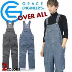 コットン オーバーオール ヒッコリー(サロペット)GRACE ENGINEERS『2カラー』【ワークカジュアル】【作業着】【あす着対応】