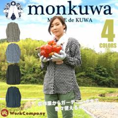 monkuwa(モンクワ) ダブルガーゼチュニックシャツ MK36102 レディース女性用【ガーデニング】【あす着対応】