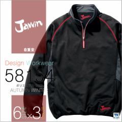 ラミネートロングスリーブ 作業服 作業着 ジャウイン Jawin 自重堂 軽量防寒ジャンパー カジュアルワーク jd-58154-b