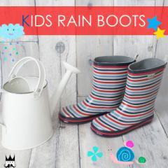 男の子 女の子 子供靴 キッズ ジュニア  GADEA  レインブーツ レインシューズ 長靴 雨の日 雨靴 通園 通学