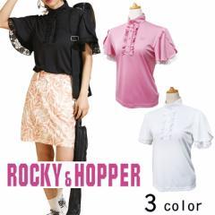 ROCCY&HOPPER 半袖ハイネックシャツ RH-1715SL