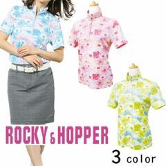 ROCCY&HOPPER 半袖ZIPハイネックシャツ RH-1716SL