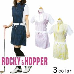 ROCCY&HOPPER 半袖ZIPハイネックワンピース RH-1721SL