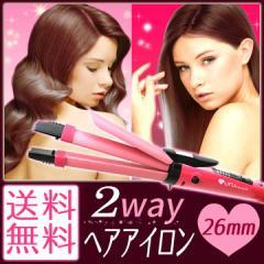 【送料無料】プロ仕様の高機能搭載♪2wayナノセラミックPROカール&ストレートヘアアイロン(26mm)サロン/口コミ