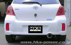 HKS ハイパワー409 トヨタ ヴィッツRS NCP91用(32003-AT016)【JQR認定品】