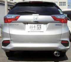 【代引手数料無料】柿本改 カキモトレーシング GT box 06&S ホンダ シャトル ハイブリッド GP7用(H443106)