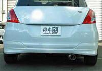 【代引手数料無料】柿本改 カキモトレーシング GT box 06&S スズキ スイフト XS/XL/XG/RS ZD72S用 (S44331)