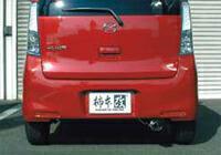 【代引手数料無料】柿本改 カキモトレーシング GT box 06&S スズキ ワゴンR スティングレー X FF MH34S用 (S44332)