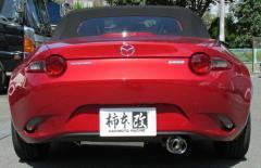 【代引手数料無料】柿本改 Regu.06&R マツダ ロードスター ND5RC用(Z22336)