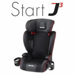 RECARO スタート J3(ジェイスリー) シートカラー:シュヴァルツ