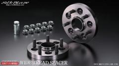 SilkBlaze WIDE TREAD スペーサー トヨタ プリウス ZVW30用 リア17mm(SPC-3PR-R)