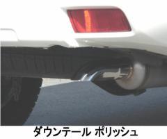 【代引不可】SUXON ステンレスマフラー トヨタ 15...