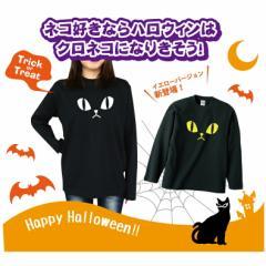 ハロウィン黒猫になりきりロングTシャツ!クロネコTシャツ