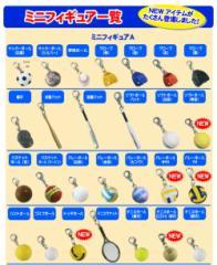 【5,000円(税別)以上で送料無料】【1個から注文OK!】スポーツミニフィギュア
