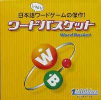 ワードバスケット word basket 【カードゲーム ボードゲーム 日本語説明書付き メビウスゲームズ社製 】