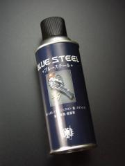 CAROM SHOT ブルースチール ケミカルカラースプレー 【THE BLUE STEEL エアガン モデルガン 塗装 キャロムショット】