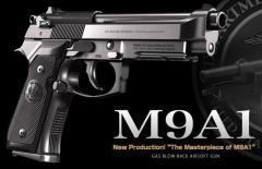 東京マルイ ガスブローバックガン M9A1 【ベレッタ ガスガン 18歳以上用】