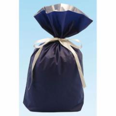 梨地リボン付き巾着袋 ネイビー×シルバー Sサイズ 20枚セット 【底マチ付ラッピング袋 ギフトバッグ 包装 紺色】