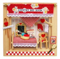ビリーの手作りドールハウスキット 壁掛けプチカントリーフレームキット ベッドルーム 【工作模型 ミニチュア 手芸】