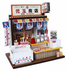 【送料無料!】 ビリーの手作りドールハウスキット 懐かしの市場キット 菓子パン屋さん 【工作模型 ミニチュア 手芸】