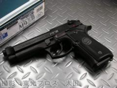 KSC ガスブローバックガン U.S.9mm M9 (07) ブラックヘビーウェイト HW 【ベレッタ ガスガン 18歳以上用】