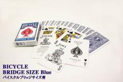 トランプカード バイスクル ライダーバック ブリッジサイズ (青/ブルー) 【BICYCLE バイシクル USプレイングカード社製】