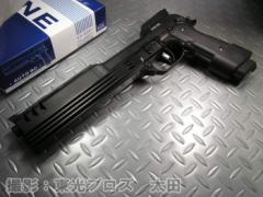 KSC ガスブローバックガン M93R オート9C 【ガスガン フルオート セミオート ロボコップ オートナイン AUTO9C ハンドガン】