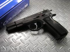 KSC ガスブローバックガン Cz75 2ndバージョン HW システム7 【セカンドバージョン ガスガン ヘビーウェイト ハンドガン】