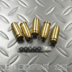 マルシン工業 発火モデルガン コルトガバメント/コンバットコマンダー 用 プラグファイアーカートリッジ 5発セット