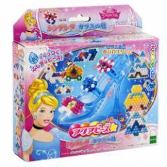アクアビーズアート☆ シンデレラとガラスの靴セット AQ-223 【ビーズ追加キット ビーズ手芸 工作 玩具 ディズニープリンセス エポック社