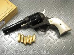 ハートフォード 発火モデルガン FDC Basic 【コルト COLT SAA.45 ファストドロウカスタム ベーシック 完成品 HWS】