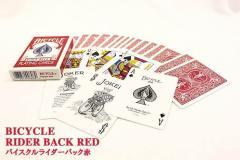 トランプカード バイスクル ライダーバック ポーカーサイズ (赤/レッド) 【BICYCLE バイシクル USプレイングカード社製】